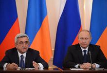 Речь Президента РА Сержа Саргсяна во время пресс-конференции по итогам переговоров с Президентом РФ Владимиром Путиным