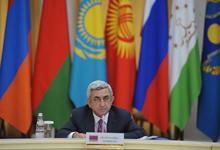 Выступление Президента Сержа Саргсяна на сессии Совета коллективной безопасности ОДКБ в узком составе
