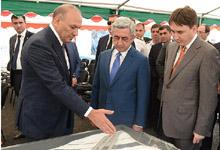 Президент присутствовал на церемонии закладки нового пограничного пропускного пункта в Баграташене