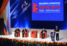 Statement of President Serzh Sargsyan at the Third Armenian-Russian Interregional Forum