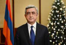 Новогоднее поздравительное телеобращение Президента РА Сержа Саргсяна