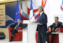 Выступление Президента Сержа Саргсяна на открытии армяно-французского  экономического форума