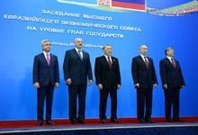 Выступление Президента Сержа Саргсяна на заседании Высшего Евразийского экономического совета