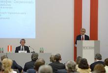 Выступление Президента Республики Армения Сержа Саргсяна на армяно-австрийском экономическом форуме