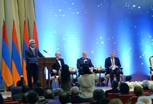 Приветственная речь Президента Сержа Саргсяна на торжественной церемонии вручения международной премии Виктора Амбарцумяна
