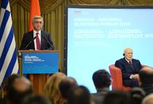 Приветственная речь Президента Сержа Саргсяна на армяно-греческом бизнес-форуме