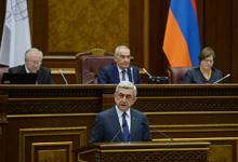 Выступление Президента Сержа Саргсяна на открытии четвертого пленарного заседания парламентской ассамблеи «Евронест»