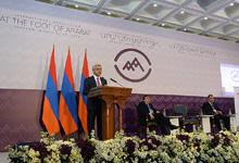 Выступление Президента Сержа Саргсяна на 5-м медиафоруме «У подножия Арарата»