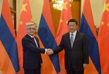 Государственный визит Президента Сержа Саргсяна в Китайскую Народную Республику