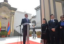 Речь Президента РА Сержа Саргсяна в связи с открытием хачкара в Неаполе и возвращением мощей Святого Григория Просветителя