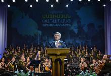 Выступление Президента РА Сержа Саргсяна во время концерта, посвященного майским победам
