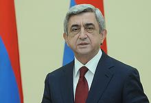 Послание Президента РА Сержа Саргсяна по случаю Дня памяти жертв Геноцида армян