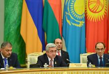 Նախագահ Սերժ Սարգսյանի ելույթը Եվրասիական տնտեսական բարձրագույն խորհրդի նիստում