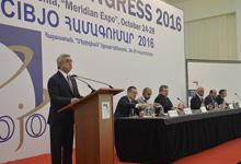 Приветственная речь Президента Сержа Саргсяна на конференции CIBJO