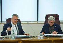 Նախագահը խորհրդակցություն է անցկացրել Կենտրոնական բանկի ղեկավար կազմի հետ