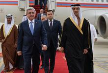 Рабочий визит Президента Сержа Саргсяна в Объединённые Арабские Эмираты