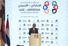 Речь Президента Сержа Саргсяна на армяно-эмиратском инвестиционном форуме