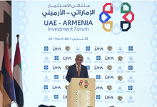 Remarks by the President Serzh Sargsyan at the Armenia-UAE Investment Forum
