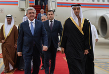 Working visit of President Serzh Sargsyan to the United Arab Emirates