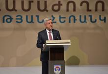 Նախագահ Սերժ Սարգսյանի ելույթը  «Ազգ-բանակ-2017» համաժողովում
