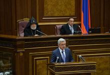 Послание Президента Сержа Саргсяна Национальному Собранию VI созыва