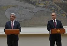 Выступление Президента Сержа Саргсяна на церемонии открытия Дней культуры Армении в России