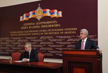 Նախագահ Սերժ Սարգսյանի ելույթը Հատուկ քննչական ծառայության կազմավորման 10-ամյակին նվիրված հանդիսավոր նիստում