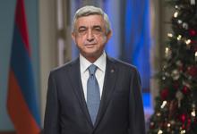 Поздравительное послание Президента Сержа Саргсяна по случаю праздников Нового Года и Святого Рождества