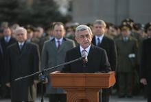 Поздравительное послание Президента Сержа Саргсяна по случаю Дня армии