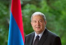 Президент Республики Армения направил поздравительное послание по случаю праздника независимости Арцаха