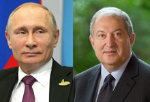 RF President Vladimir Putin sends RA President congratulatory message on Armenia's Independence Day