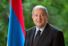 Поздравление Президента Армена Саркисяна в связи с 2800-летним юбилеем Еревана