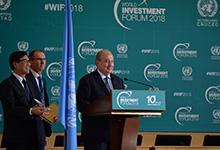 Նախագահը Ժնևում  մասնակցել է Համաշխարհային ներդրումային համաժողովի բացմանը