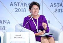 Տիկին Սարգսյանը մասնակցել է «Աֆղանստանում կանանց իրավունքների և հնարավորությունների ընդլայնումը» խորագրով տարածաշրջանային համաժողովին