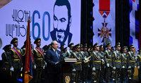 Հանրապետության նախագահ Արմեն Սարգսյանի խոսքը Վազգեն Սարգսյանի 60-ամյակին նվիրված հանդիսությանը