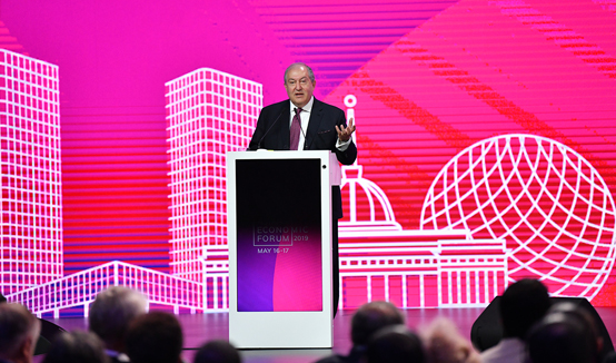President made a statement at the opening of the economic forum in Kazakhstan: Everything starts with a vision