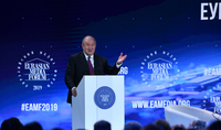 President Armen Sarkissian made a statement at the opening of the Eurasian 
