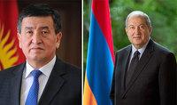 Основанные на принципах дружбы армяно-кыргызские отношения продолжат развиваться – Президента Саркисяна поздравил Сооронбай Жээнбеков