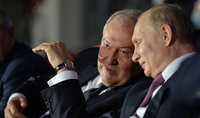 Отношения наших стран базируются на традициях многовековой дружбы – Президент РФ Владимир Путин направил поздравительное послание Президенту Саркисяну