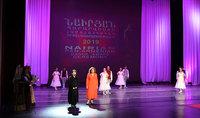 «Պարը լեզու է առանց խոսքերի». Հանրապետության նախագահի տիկին Նունե Սարգսյանը ներկա է գտնվել պարարվեստի «Նաիրյան» համահայկական մրցանակաբաշխությանը