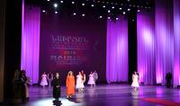 «Танец – это язык без слов», - супруга Президента Республики Нунэ Саркисян присутствовала на вручении панармянской хореографической премии «Наирян»