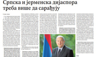 President Armen Sarkissian's Interview to the Serbian newspaper Politika