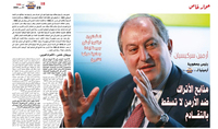 The crime of the Armenian Genocide has no statute of limitation: President Armen Sarkissian's interview to Al-Ahram daily