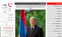 """President Armen Sarkissian: """"The Treaty of Sèvres even today remains an essential document for the right of the Armenian people to achieve a fair resolution of the Armenian issue"""""""