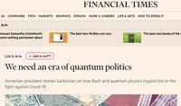 Մեզ անհրաժեշտ են Նոր մտածելակերպ, Նոր մոտեցումներ այս դարաշրջանում. նախագահ Արմեն Սարգսյանի հոդվածը  Financial Times-ում