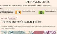 Нам необходимы Новое мышление, Новые подходы в эту эпоху - статья Президента Армена Саркисяна в Financial Times