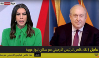 President Armen Sarkissian's interview to Sky News Arabia TV station: international pressure must force Turkey out of this conflict