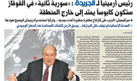 Azerbaijan and Turkey must be held accountable for bringing paid killers and fanatic jihadists to our region. President Armen Sarkissian's interview to Al-Jarida