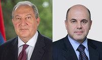 Президента Армена Саркисяна с праздниками Нового года и Святого Рождества поздравил Премьер-министр РФ Михаил Мишустин