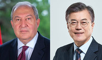 The President of Korea congratulated the President of the Republic of Armenia Armen Sarkissian on the occasion of the New Year and Christmas